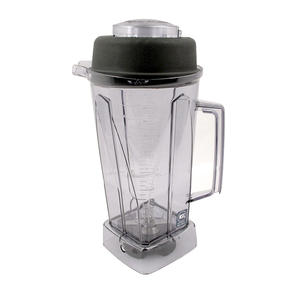 Container with Ice Blade and Lid 64 oz