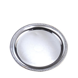 Affordable Elegance™ Tray Round 12""